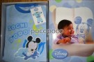 PIGIAMA_NEONATO__4dab4e6d6589c_0x90 VirtueMart Category View disney baby
